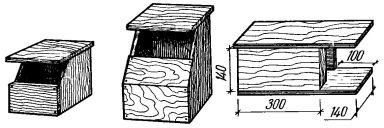 Рис. 9. Упрощенные домики для горихвостки и трясогузки