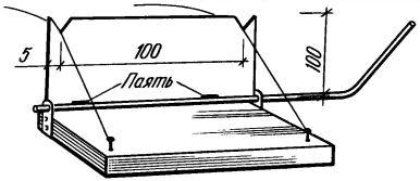Рис. 3. Подъемное устройство
