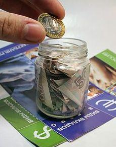 Гуманные банковские вклады