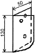 Рис. 3. Уголок для крепления лестницы к стене