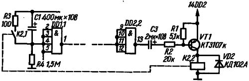 Рис. 2. Фрагмент схемы автомата с дополнительным реле
