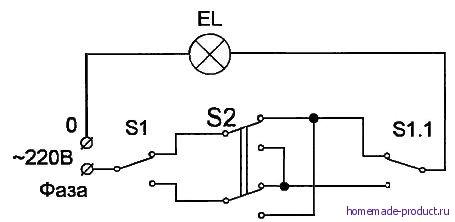 Рис. 3. Схема управления освещением из трех мест