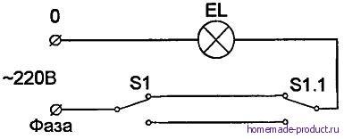 Рис. 1. Схема управления освещением из двух мест (обычная)