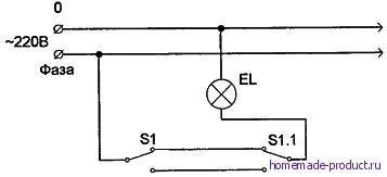 Рис. 2. Схема управления освещением из двух мест (транзитная)