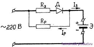 Рис. 2. Схема зарядного устройства