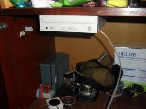Автоматический открыватель дверцы шкафа из CD-ROM привода