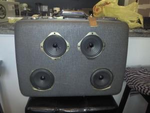 Музыкальный чемодан