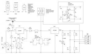 Полная схема одного блока зарядного устройства