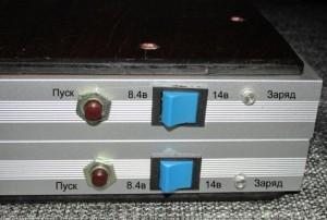 Переключатели и индикаторы на зарядном устройстве
